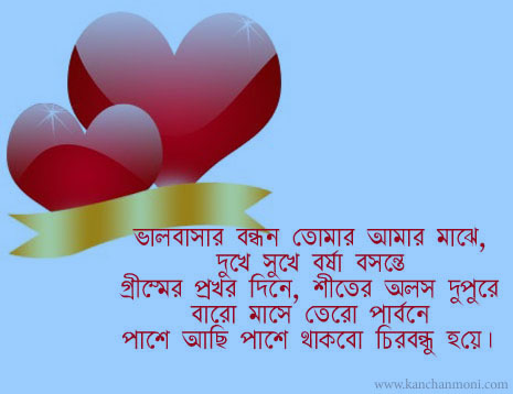 pics photos good morning sms in bengali
