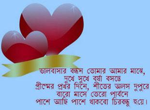 Puja Invitation Message is beautiful invitation example